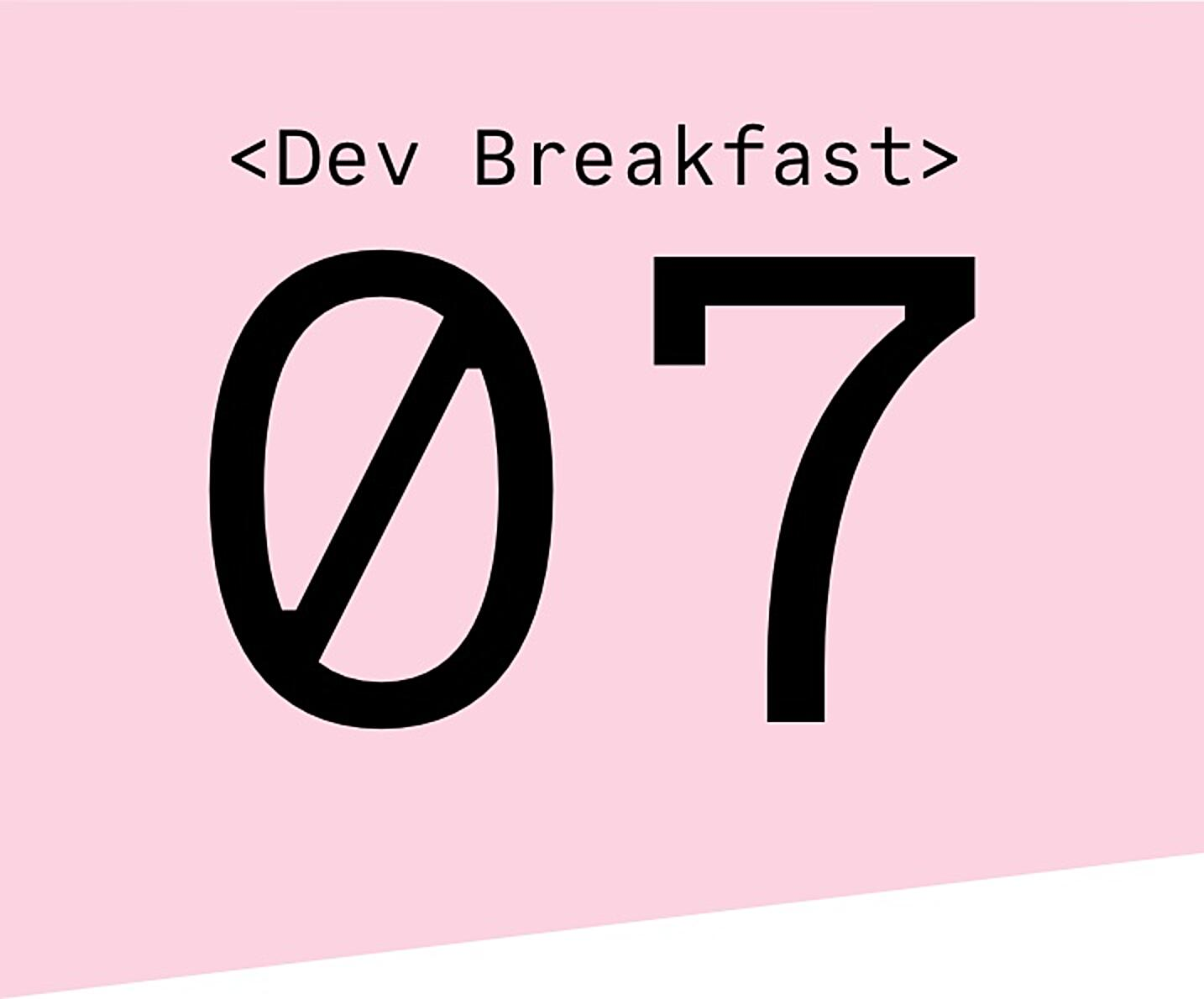 dev-bfast-feb-2020